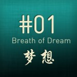 PoGo's Chill - Vol 1 (Breath of Dream)