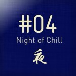 PoGo's Chill - Vol 4 (Night Of Chill)