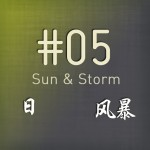 PoGo's Chill - Vol 5 (Sun And Storm)