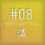 PoGo's Chill - Vol 8 (Warm Your Soul)