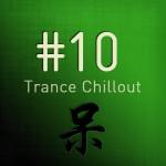 PoGo's Chill - Vol 10 (Trance Chillout)