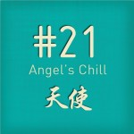 PoGo's Chill - Vol 21 (Angel's Chill)