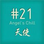 PoGo's Chill - Vol 21 (Angel's Chill)
