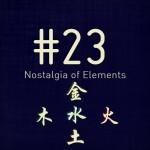 PoGo's Chill - Vol 23 (Nostalgia of Elements)