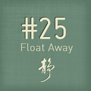 PoGo's Chill - Vol 25 (Float Away)