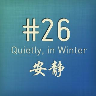 PoGo's Chill – Vol 26 (Quietly, in Winter)