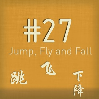 PoGo's Chill – Vol 27 (Jump, Fly and Fall)
