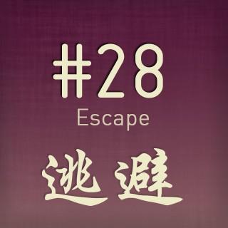 PoGo's Chill – Vol 28 (Escape)