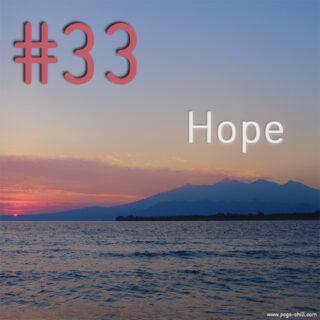 PoGo's Chill – Vol 33 (Hope)